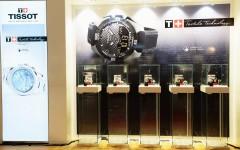 Kolekcja Tissot T-Touch Solar