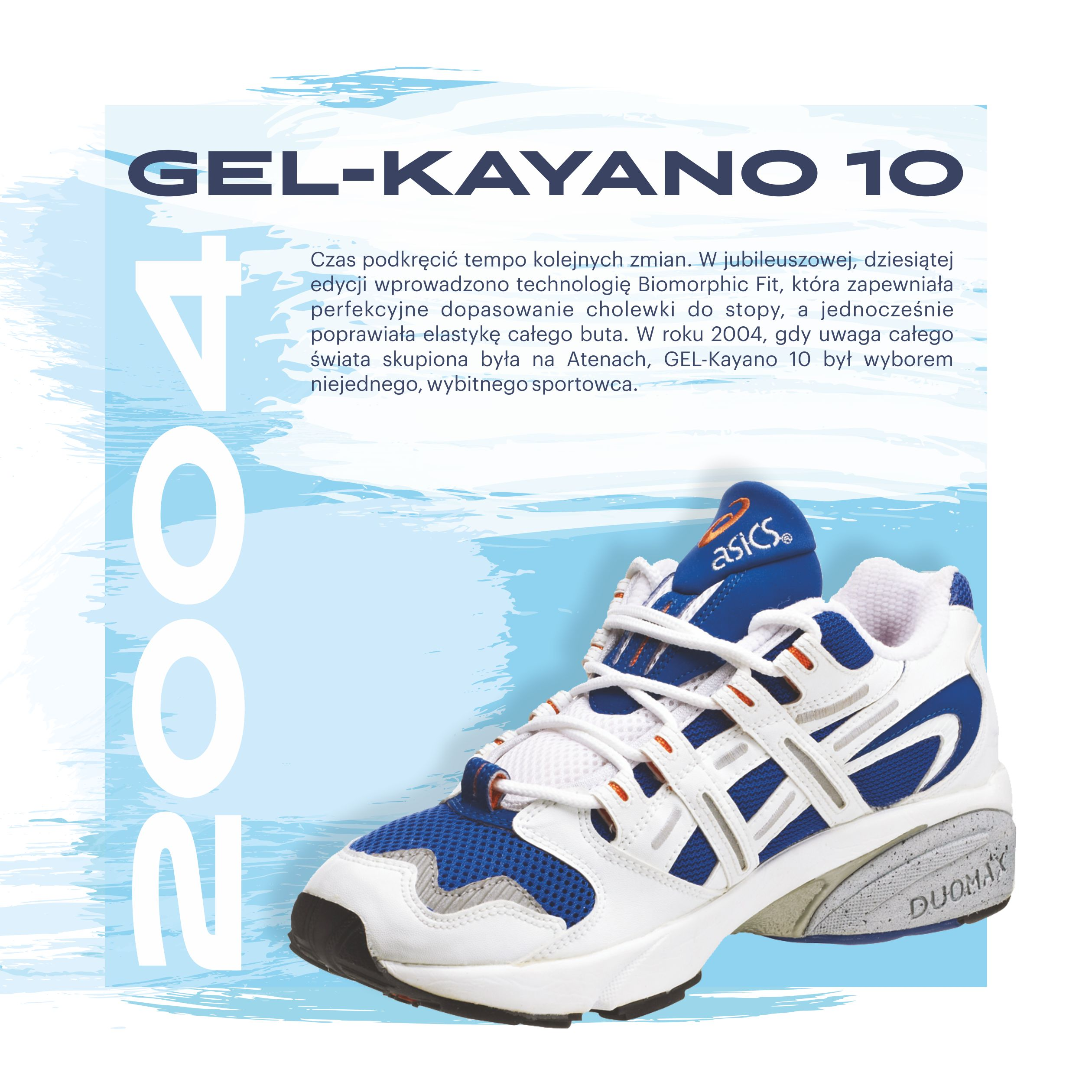 Asics Gel Kayano 10
