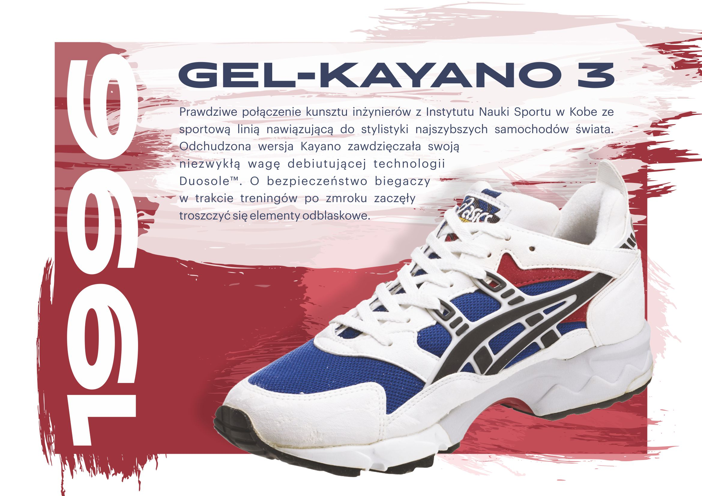 Asics Gel Kayano 3