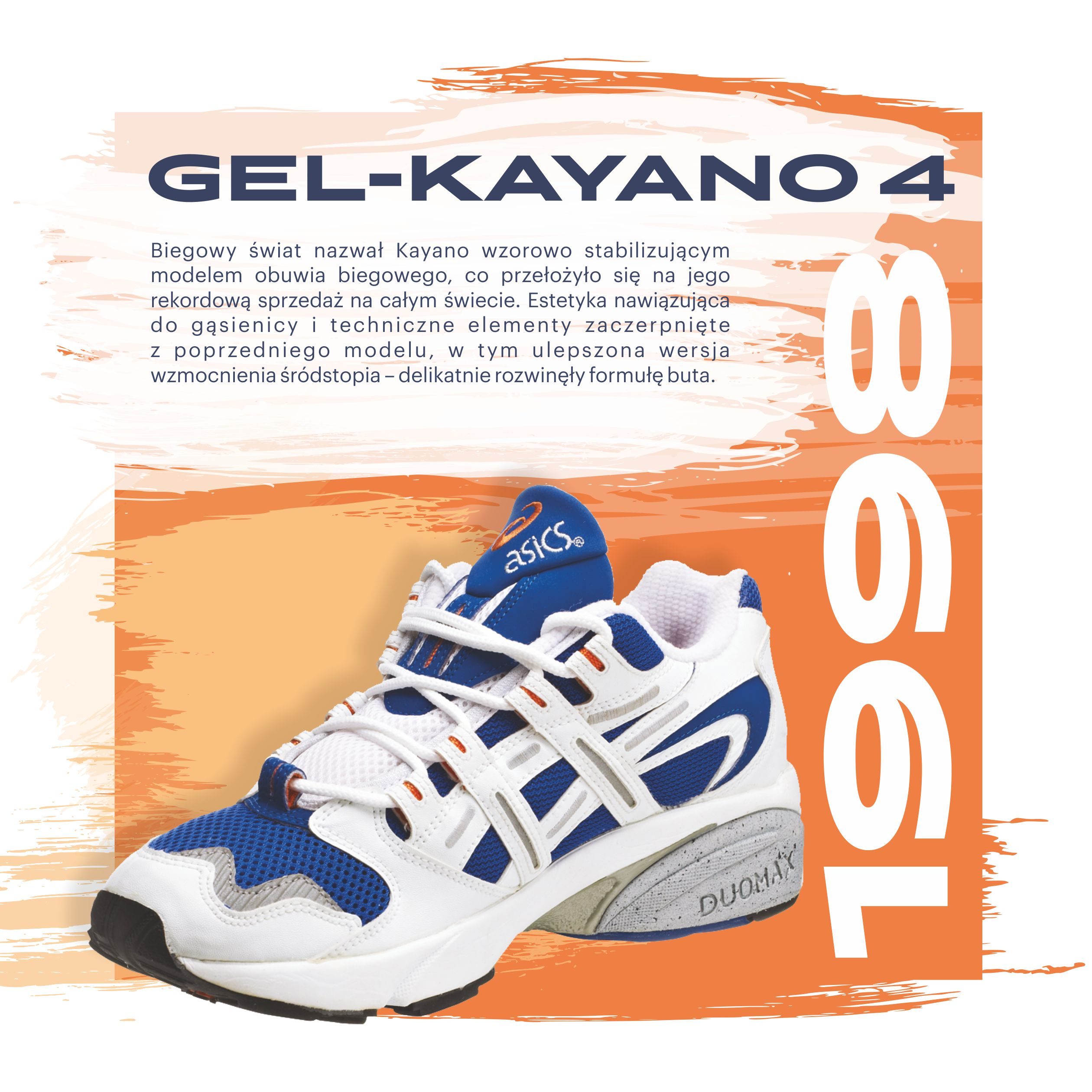 Asics Gel Kayano 4