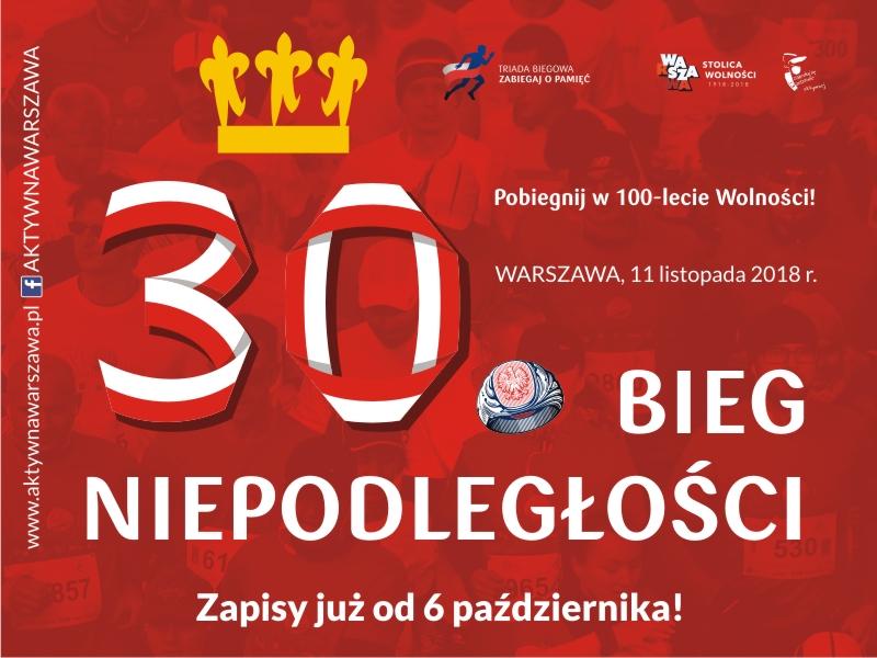 fot. materiały prasowe Aktywna Warszawa